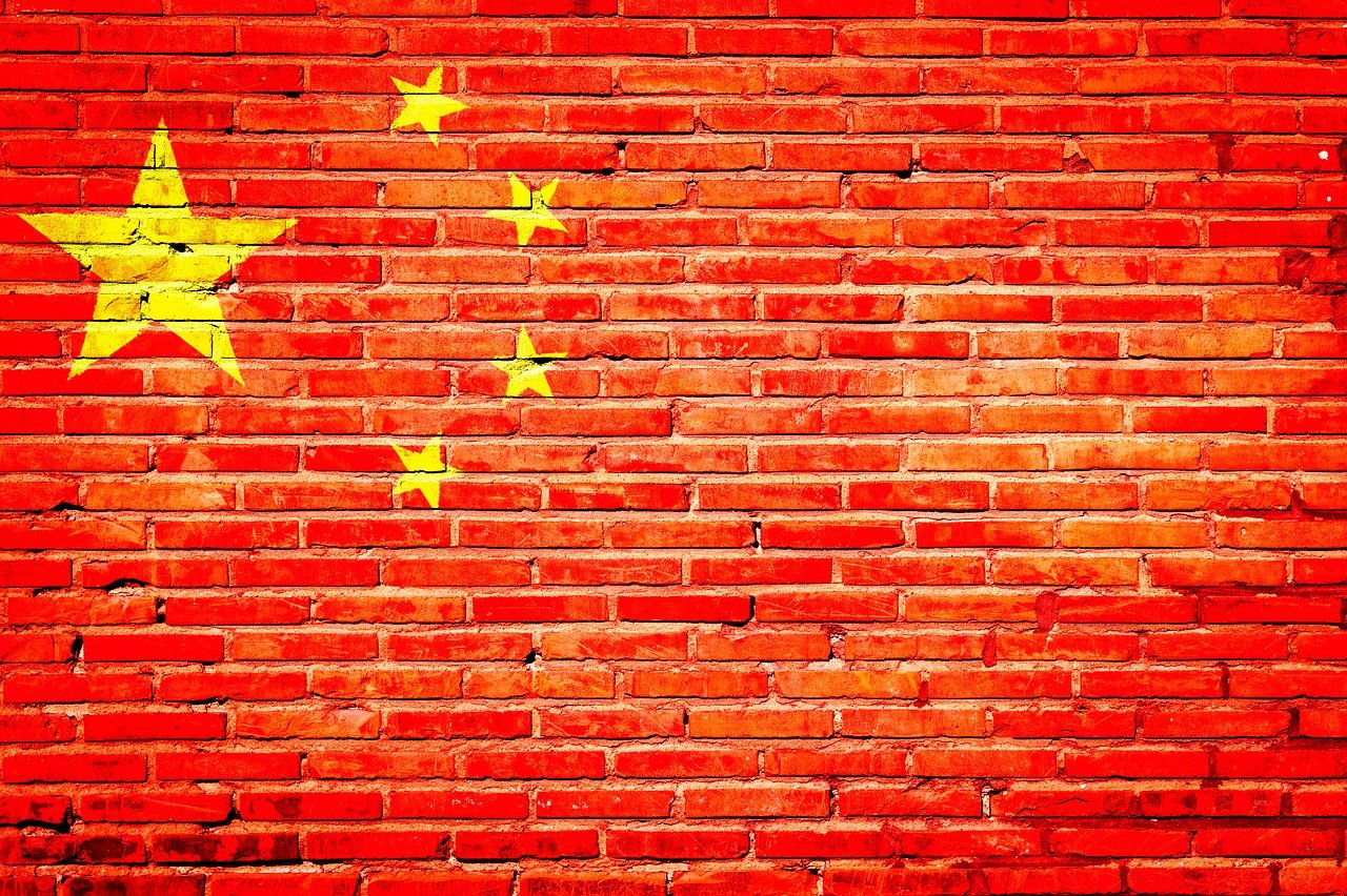 China's Hostility against Bitcoin Intensified
