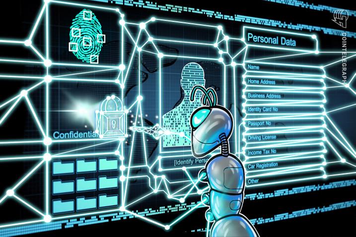 Опасения по поводу конфиденциальности данных растут. Блокчейн является решением этой проблемы